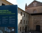 Las instituciones educativas de Segovia, unidas para el impulso de la ciudad