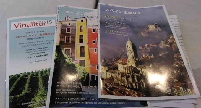 Segovia busca turistas en Japón