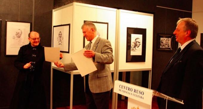 El Programa 'Alacarta' renueva sus exposiciones en la provincia